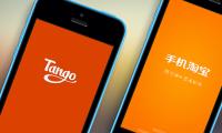 Alibaba-Tango